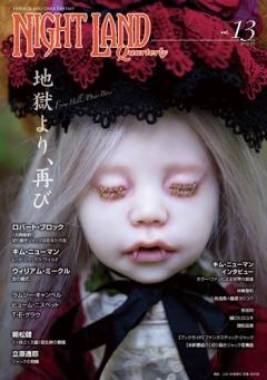 nightland quarterly